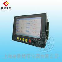 GZJ-800G超薄專業型無紙記錄儀 GZJ-800G