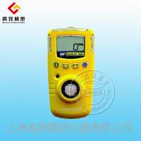 GAXT-X氧氣檢測報警儀 GAXT-X