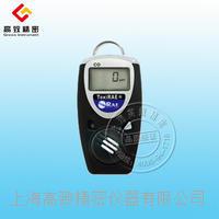 PGM-11XX單一有毒氣體檢測儀 PGM-11XX