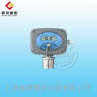 SP-31系列在線式氣體變送器SP-3101/3104 SP-3101/3104