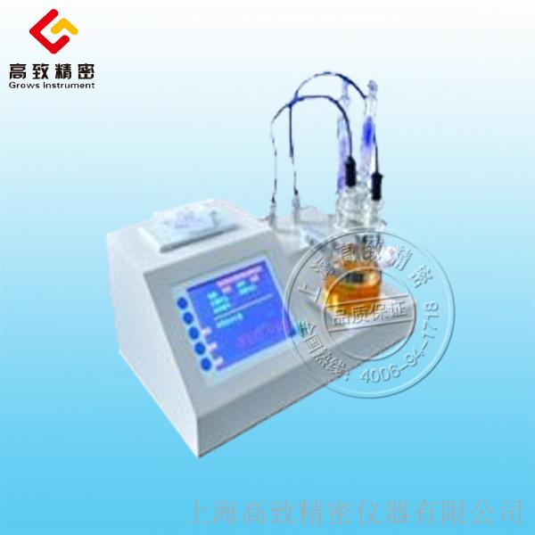 WS2100微量水分檢測儀(卡爾費休庫倫水分儀)