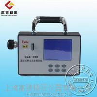 粉塵檢測儀 精選型號