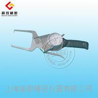 帶表外卡規 0-20至100-120  上海高致