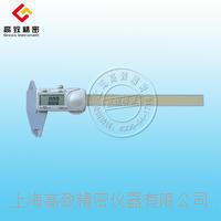 **上海上測塑料碳纖維電子游標卡尺0-150mm可測強磁鐵 珠寶卡尺  **上海上測塑料碳纖維電子游標卡尺0-150mm可測強磁鐵 珠寶卡尺