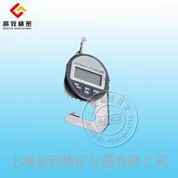 **上海上測小型按壓式測厚儀0-12.7mm電子測厚規 數顯厚度規  **上海上測小型按壓式測厚儀0-12.7mm電子測厚規 數顯厚度規