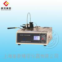 SYD-261-1閉口閃點試驗器 SYD-261-1
