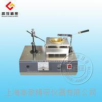 SYD-3536克利夫蘭開口閃點試驗器(2008標準) SYD-3536