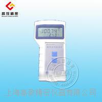 LTP-203數字大氣壓力表 LTP-203