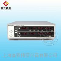 HID 電子鎮流器性能分析系統(HID燈型)HB-4B HB-4B