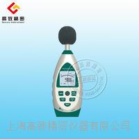 TM-824數字式噪音計 TM-824