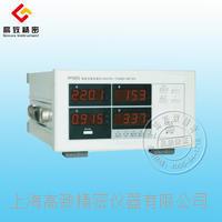 智能電量測量儀(諧波分析型)PF9810/PF9811 PF9810/PF9811