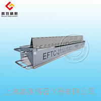群脈沖電容耦合夾EFTC-2 EFTC-2