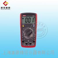 通用型數字萬用表UT39C UT39C