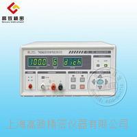 TH2683型絕緣電阻測試儀 TH2683