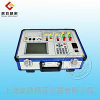 RL-H變壓器容量測試儀 RL-H