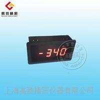 高精度數顯電壓表/數字電流表5135系列 5135系列