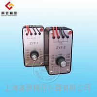 ZY7-1/2型熱電阻模擬器 ZY7-1/2