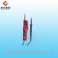 防水型測電筆UT15A UT15A