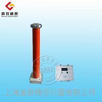 FRC-100交直流阻容分壓器 FRC-100