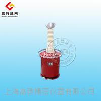 YDQ系列充氣式試驗變壓器 YDQ