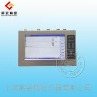 樁基動測儀PDS-PS PDS-PS