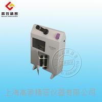 AF710-3油品脂肪色度測定儀 AF710-3