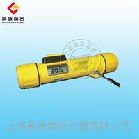 單頻測深儀Speedtech SM-5 Speedtech SM-5