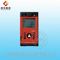激光測距儀100米PD30 PD30