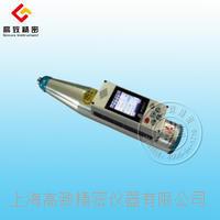 數顯語音回彈儀HT225-V HT225-V