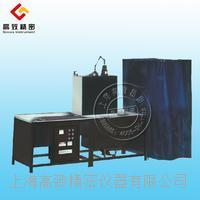 ZA-1633荧光渗透检测系统 ZA-1633