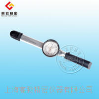 ZNB型仪表指示扭矩扳手 ZNB型