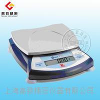 SPS6000F型便攜式電子天平 SPS6000F