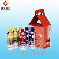 DPT-8 著色滲透探傷劑 DPT-8