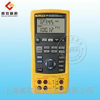 FLUKE 725過程儀表校準器 FLUKE 725