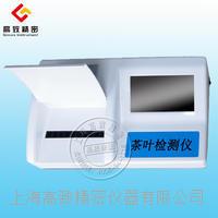 JH-CY10茶叶安全检测仪 JH-CY10