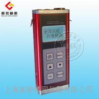 HCH-2000D型超聲波測厚儀 HCH-2000D