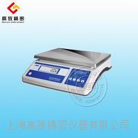 精密电子台 XY5MB 5500g-0.1 台秤 XY5-MB XY5-MB