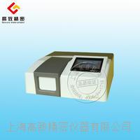 759MC紫外可见分光光度计 759MC