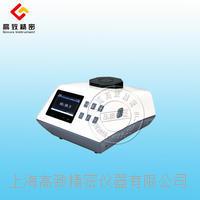 臺式小孔光澤度儀CS-3000S CS-3000S
