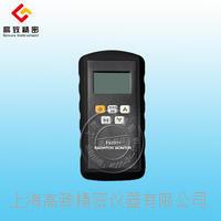 FS2011核輻射報警儀 FS2011