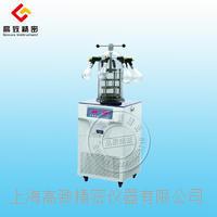 冷冻干燥机FD-1D-80 FD-1D-80
