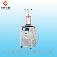 冷冻干燥机加热FD-2B FD-2B