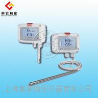 KIMO凱茂TH210多功能溫濕度變送器  TH210