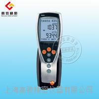 testo 435-1多功能測量儀 testo 435-1