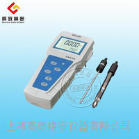 DZB-712便攜式多參數分析儀 pH/電導率/鹽度/溶解氧 DZB-712