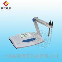 DDS-307A 电导率仪/EC计高纯水电导仪 DDS-307A