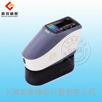 光柵分光測色儀YS3010/YS3020/YS3060 YS3010/YS3020/YS3060