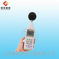 積分式噪音計tes-1353S tes-1353S