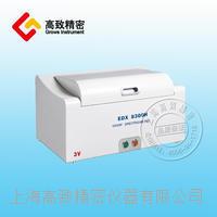 能量色散X荧光光谱仪EDX8300H (真空型) EDX8300H