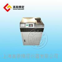 SDJ-1型柜式光谱砂带磨样机 SDJ-1